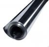 Алюминиевая фольга 1,2м х10 мп, 50мкр, производства России для 12кв.м - эффективная изоляция