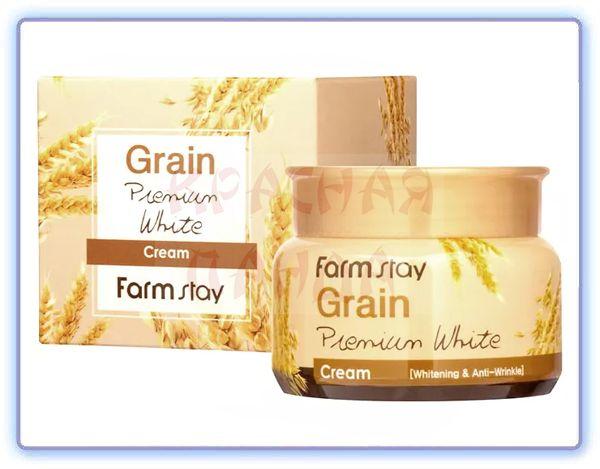 Осветляющий крем с маслом ростков пшеницы и ниацинамидом FarmStay Grain Premium White Cream