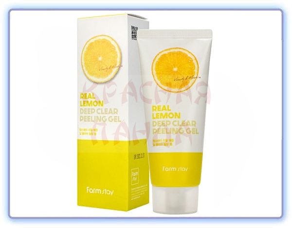 Пилинг-скатка с лимоном  FarmStay Real Lemon Deep Clear Peeling Gel