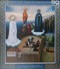 Икона Пресвятой Богородицы Луганская-Трехличная