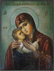Икона Пресвятой Богородицы Ласковая Мать
