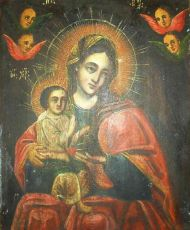 Икона Пресвятой Богородицы Мария Обрете Благодать У Бога