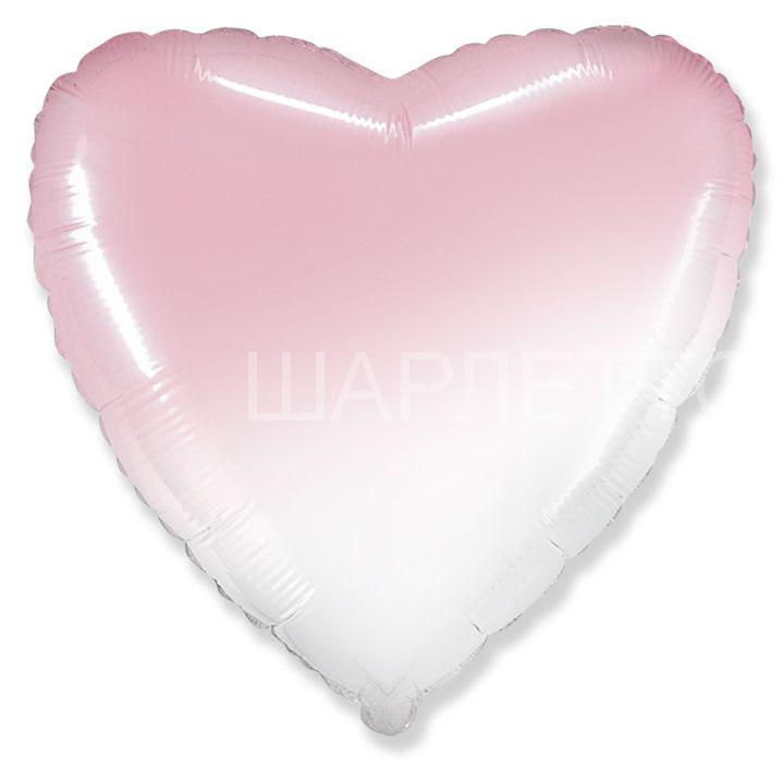 Сердце РОЗОВЫЙ ГРАДИЕНТ