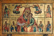 Икона Пресвятой Богородицы Вулканиотисса