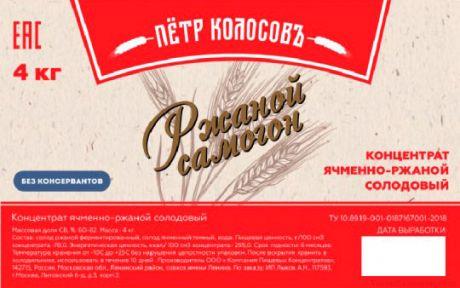 Солодовый концентрат Пётр КолосовЪ «Ржаной самогон», 4 кг