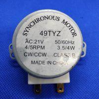 Мотор тарелки для микроволновой печи 21V 2.5/3RPM