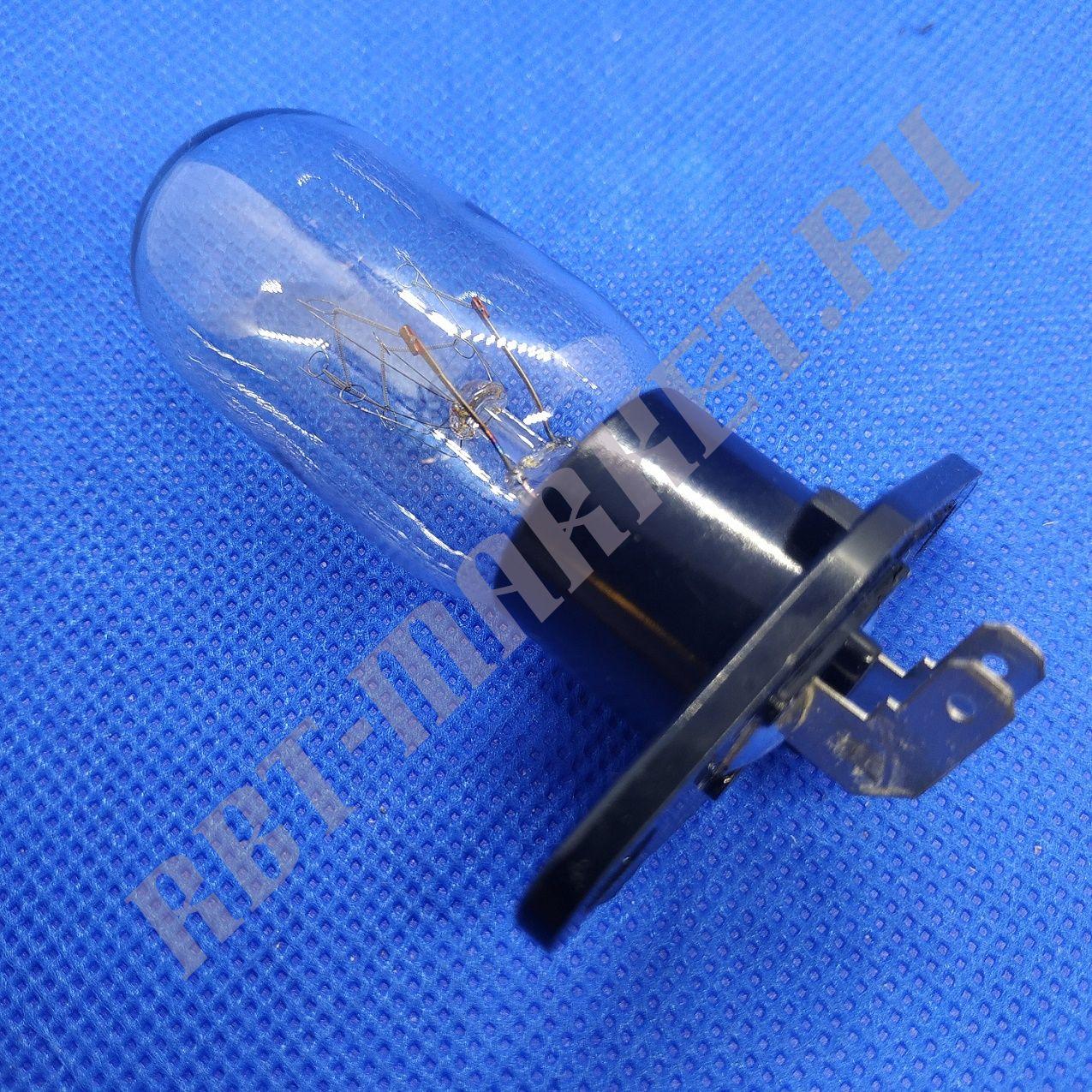 Лампа для микроволновой печи 25W контакты под 90°