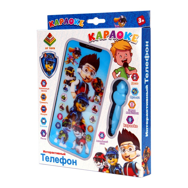 Интерактивный телефон Караоке