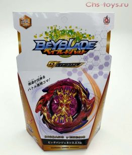 Волчок Flame БейБлэйд Берст Beyblade Big Bang Genesis 0 Yard Metal (Биг Бэнг Генезис B-157)