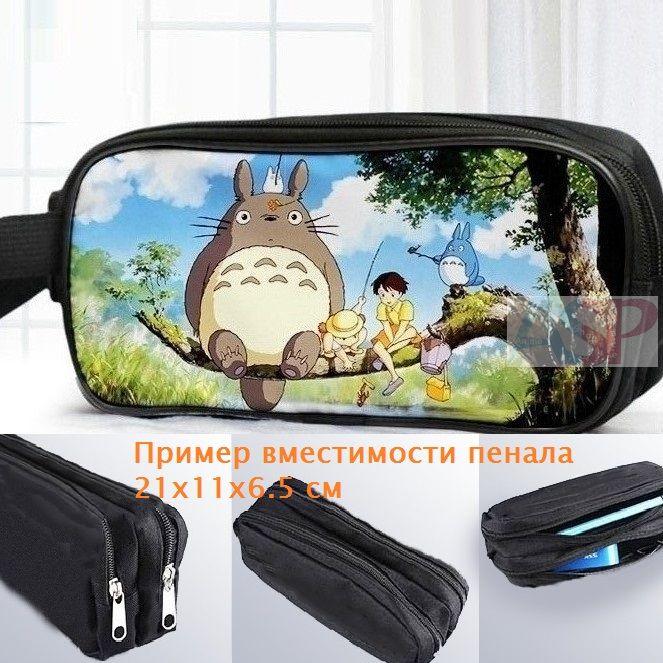 Пенал Tonari no Totoro