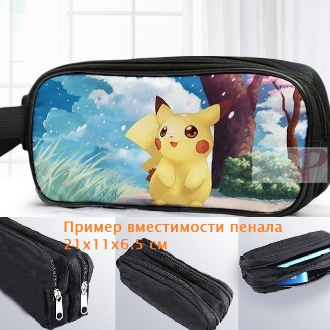 Пенал Pokemon
