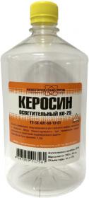 Керосин КО-25 Нижегородхимпром 5л Осветительный