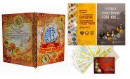 НИЗКАЯ ЦЕНА!!! НАБОР коллекционера. Альбом и каталоги(монеты+банкноты)