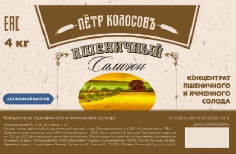 Солодовый концентрат Пётр КолосовЪ «Пшеничный самогон», 4 кг