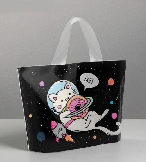 Пакет полиэтиленовый с петлевой ручкой «Котик в космосе», 26×17 см