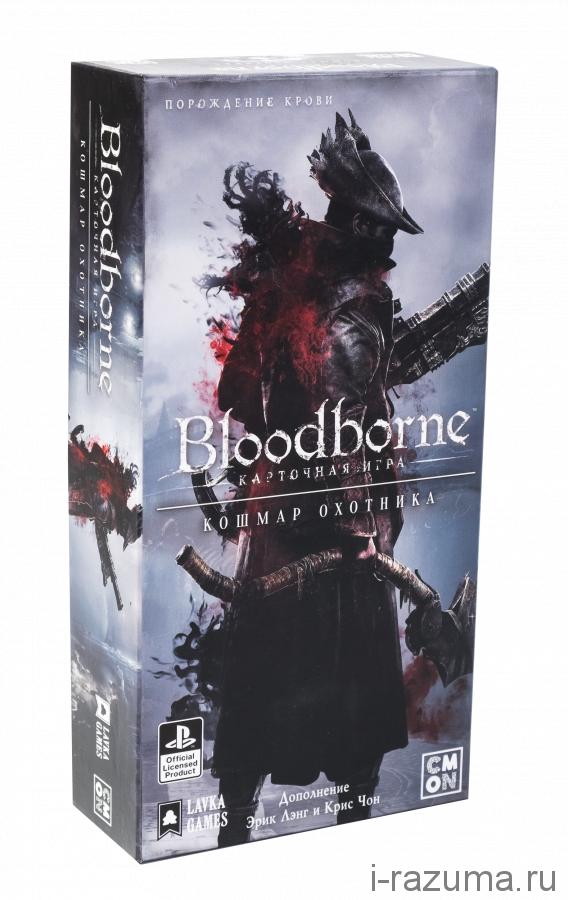 Bloodborne Карточная игра Кошмар Охотника