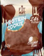 Печенье высокобелковое глазированное Кокос Cookie от Fit Kit 50 гр