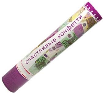 Хлопушка Счастливые конфетти в виде евро, 1 шт (Размер: 58х5 см )