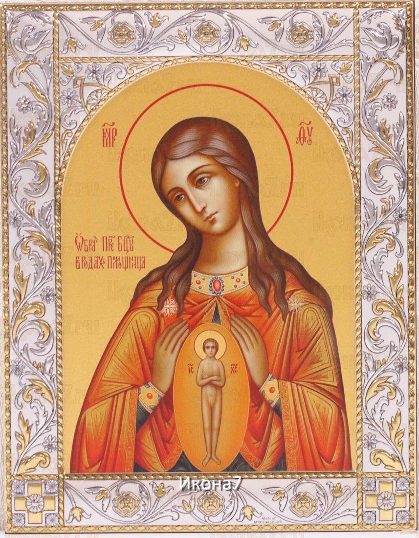 Икона Помощница в родах Божией Матери (14х18см)