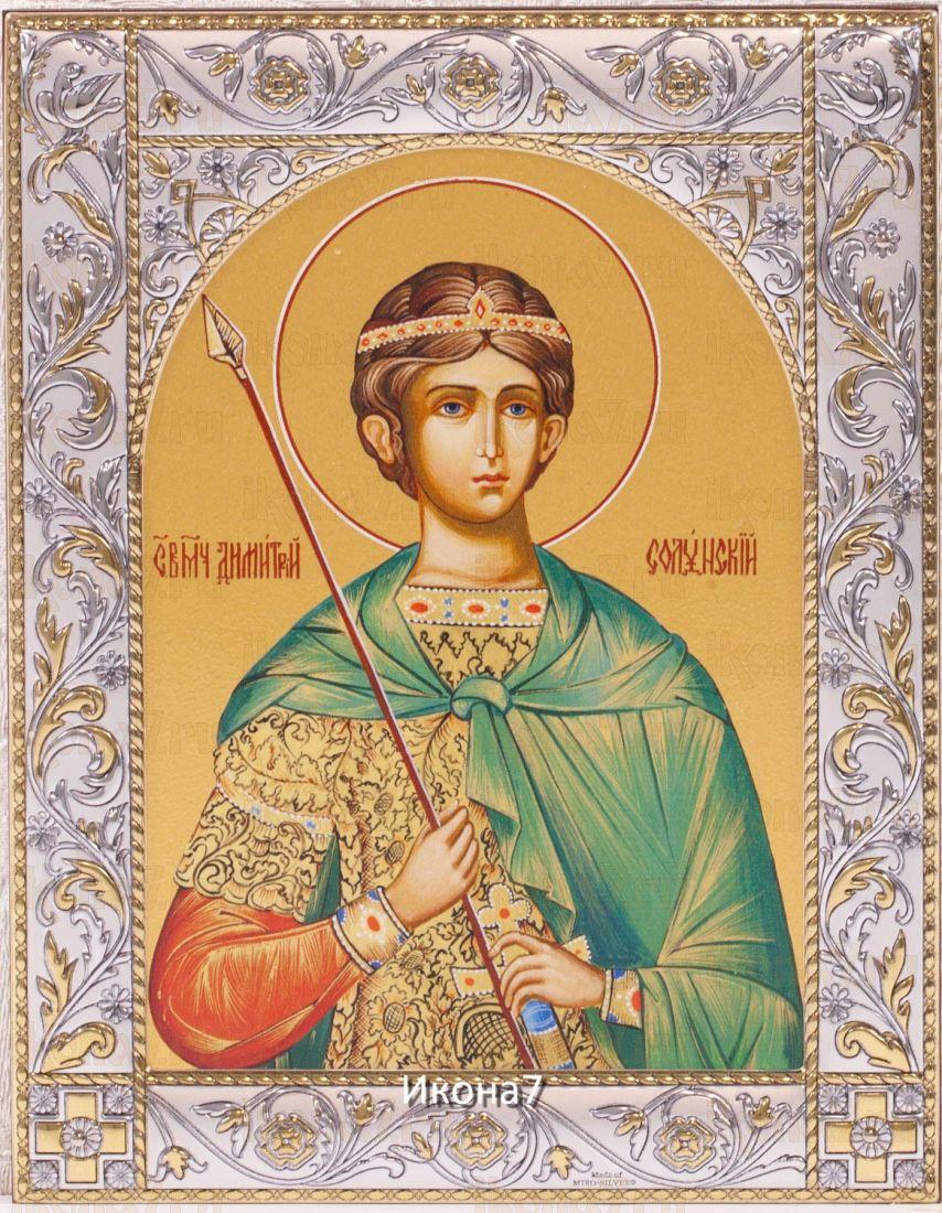 Димитрий Солунский (14х18см)