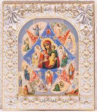 Неопалимая Купина икона  Божией Матери (9х10,5см)