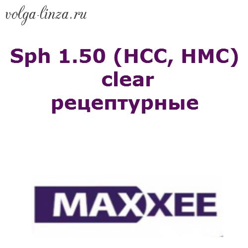 Maxxee Sph 1.50 (HCC, HMC) clear рецептурные