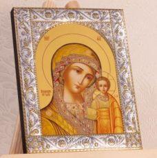 Казанская икона БМ (14х18см)