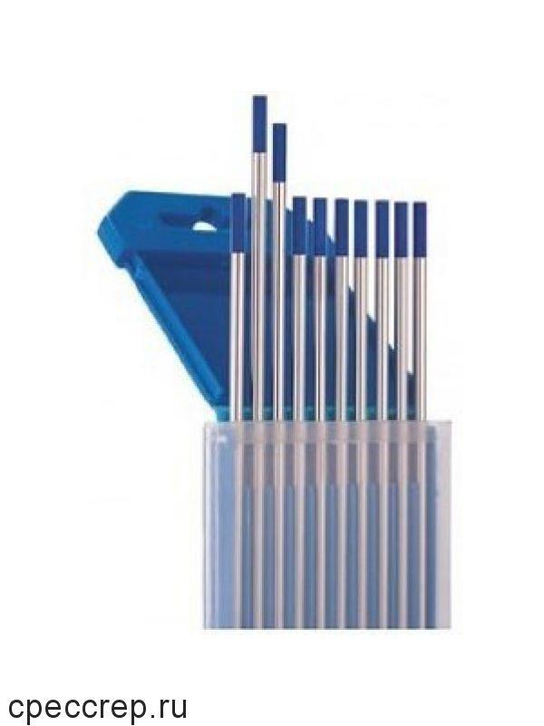 Электроды вольфрамовые WL-20 d=4,0 L=175мм, голубой