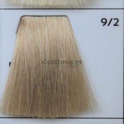 Крем краска для волос 9/2 Блондин перламутровый 100 мл.  Galacticos Professional Metropolis Color