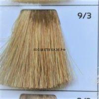 Крем краска для волос 9/3 Блондин золотистый 100 мл.  Galacticos Professional Metropolis Color