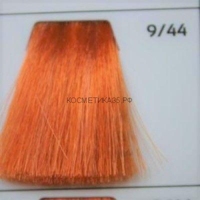Крем краска для волос 9/44 Блондин интенсивно-медный 100 мл.  Galacticos Professional Metropolis Color