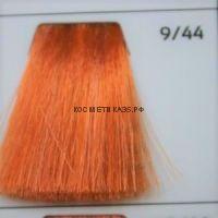 Крем краска для волос 9/44 Светлый Блондин интенсивно-медный 100 мл.  Galacticos Professional Metropolis Color