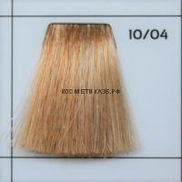 Крем краска для волос 10/04 Светлый Блондин лёгкий медный100 мл.  Galacticos Professional Metropolis Color