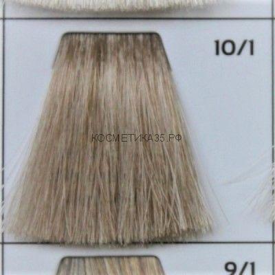 Крем краска для волос 10/1 Светлый Блондин пепельный 100 мл.  Galacticos Professional Metropolis Color