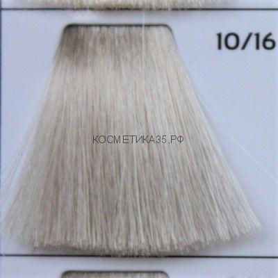 Крем краска для волос 10/16 Светлый Блондин пепельно-фиолетовый 100 мл.  Galacticos Professional Metropolis Color