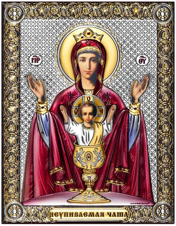 Икона Божией Матери Неупиваемая Чаша (Италия, 14х18 см.)