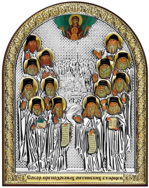 Икона Оптинские Старцы (Италия)