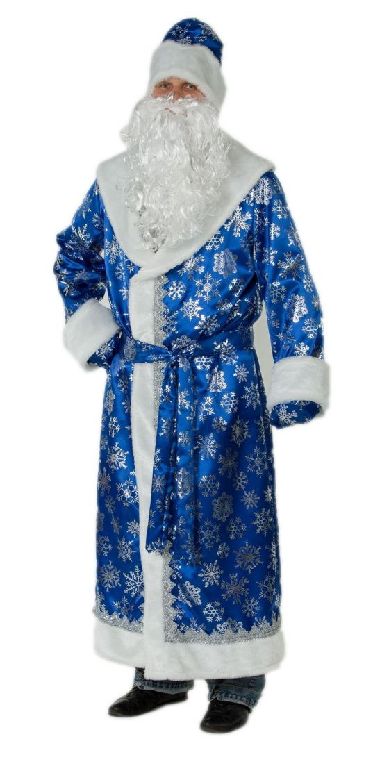 Сатиновый синий костюм Деда Мороза