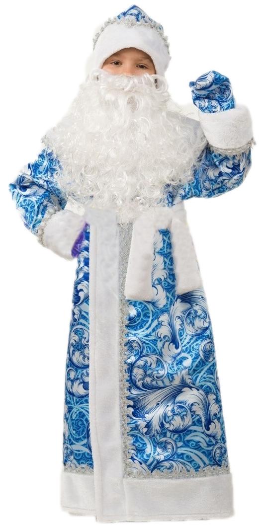 Детский костюм Деда Мороза голубой