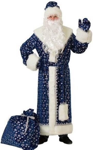 Костюм Снежного Дедушки мороза