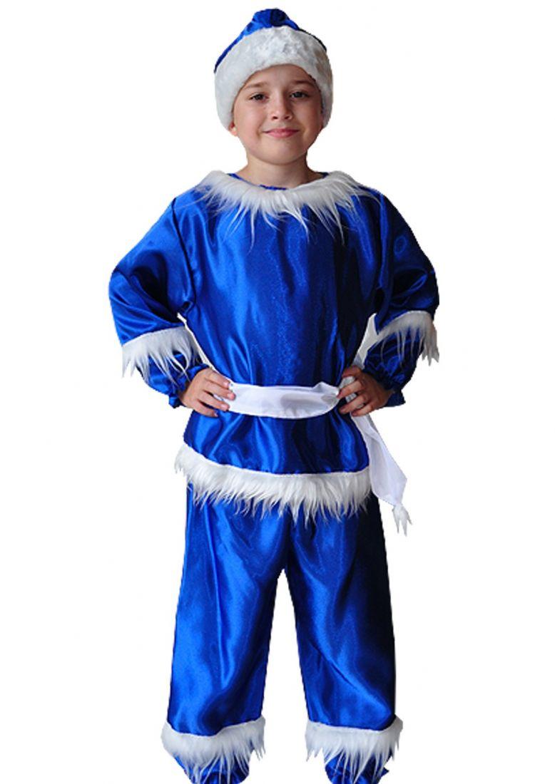 Синий костюм Морозко для детей