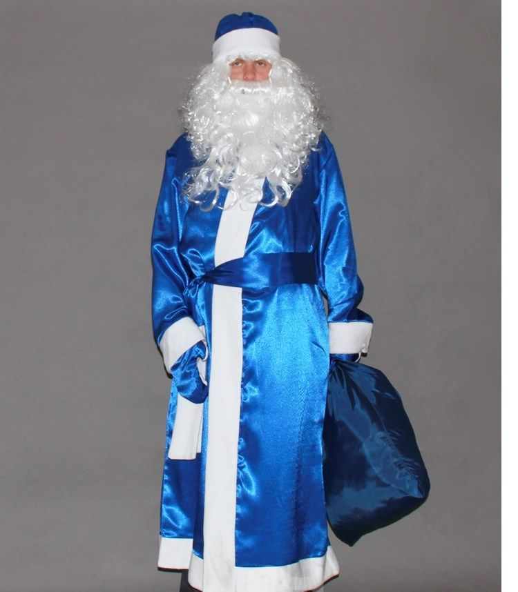 Синий атласный костюм Дед Мороза