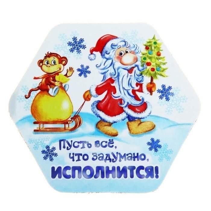 Новогодний магнит с Дед Морозом