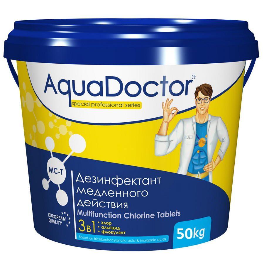 Средство по уходу за водой в бассейне AquaDoctor MC-T 50 кг.