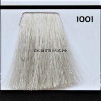 Крем краска для волос 1001 Спец Блонд пепельный 100 мл.  Galacticos Professional Metropolis Color