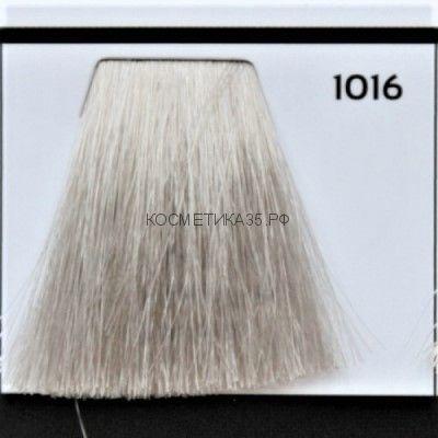 Крем краска для волос 1016 Спец Блонд пепельно-фиолетовый 100 мл.  Galacticos Professional Metropolis Color