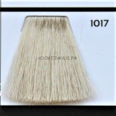 Крем краска для волос 1017 Спец Блонд пепельно-коричневый 100 мл.  Galacticos Professional Metropolis Color