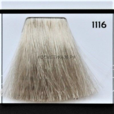 Крем краска для волос 1116 Спец Блонд интенсивный пепельно-фиолетовый 100 мл.  Galacticos Professional Metropolis Color