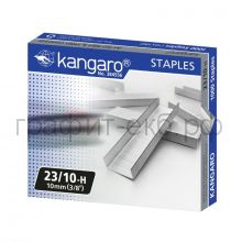 Скобы N23/10 Kangaro (1000 шт.)