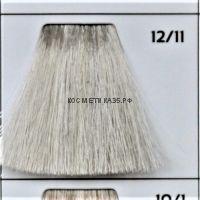 Крем краска для волос 12/11 Супер-Блонд интенсивно-пепельный 100 мл.  Galacticos Professional Metropolis Color
